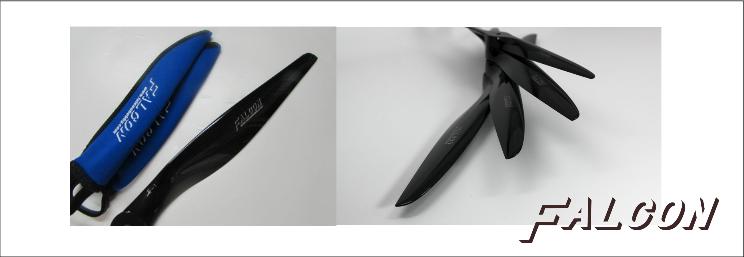 falcon-prop-carbon.png